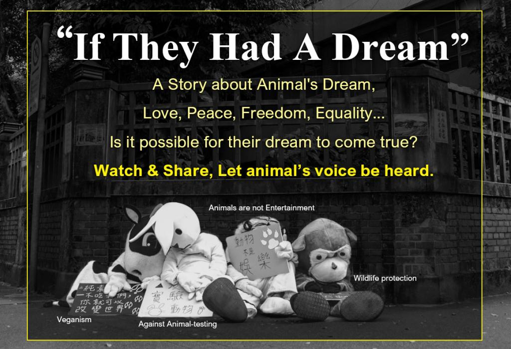 如果動物也有夢想,那會是什麼呢?